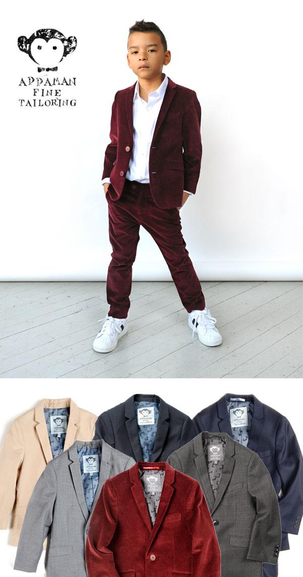 fine-tailoring3